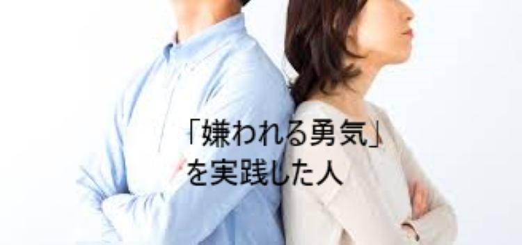 f:id:shiho196123:20190325225953j:plain