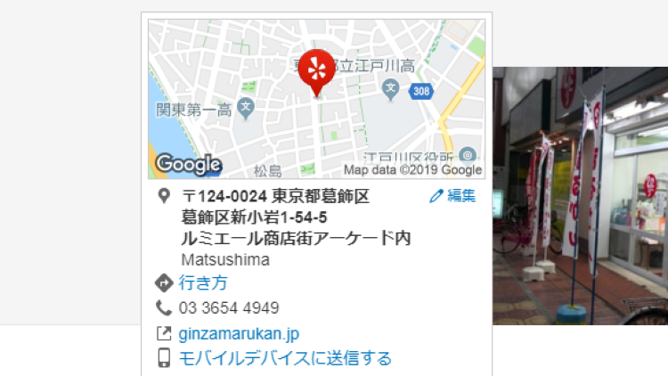 f:id:shiho196123:20190326203305p:plain
