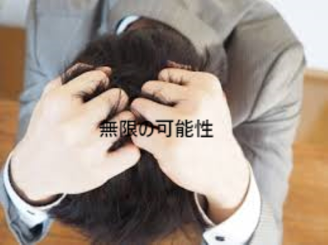 f:id:shiho196123:20190330214000j:plain