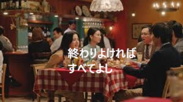 f:id:shiho196123:20190403181256j:plain