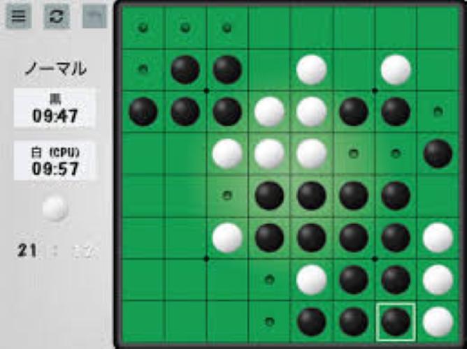 f:id:shiho196123:20190405184454j:plain