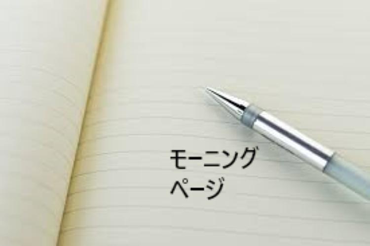 f:id:shiho196123:20190407010150j:plain