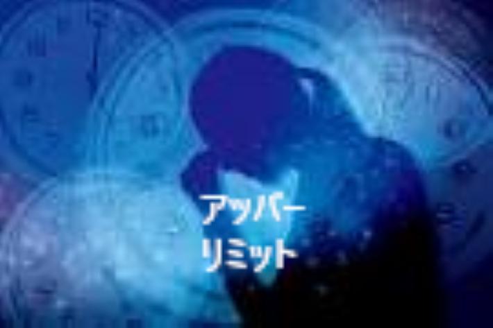 f:id:shiho196123:20190408141631j:plain