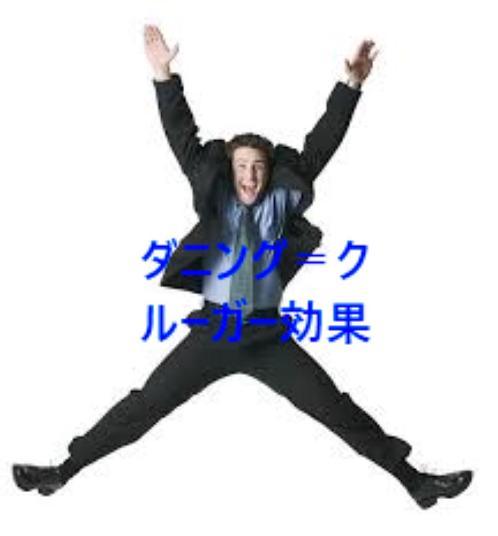 f:id:shiho196123:20190410002208j:plain