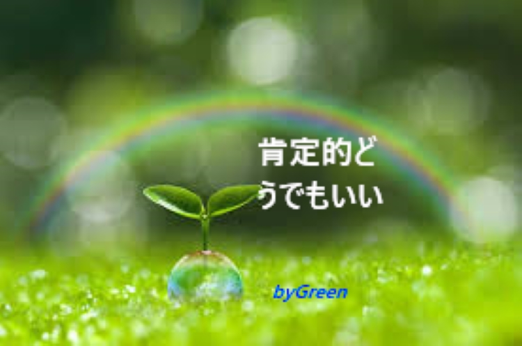 f:id:shiho196123:20190414013536j:plain