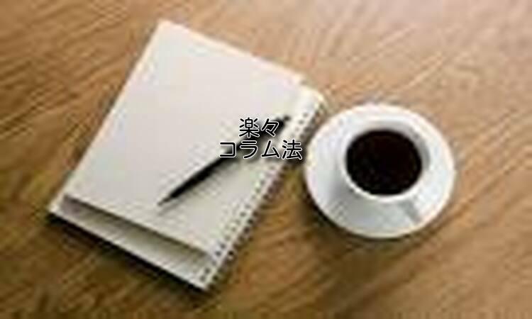 f:id:shiho196123:20190420155411j:plain