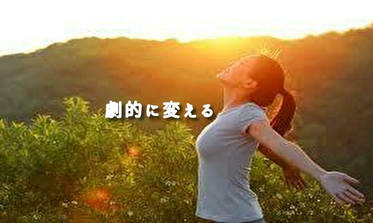 f:id:shiho196123:20190428175802j:plain