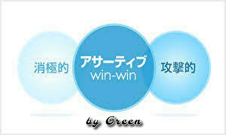 f:id:shiho196123:20190429141253j:plain