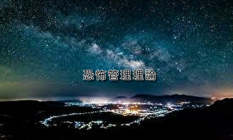 f:id:shiho196123:20190430172447j:plain