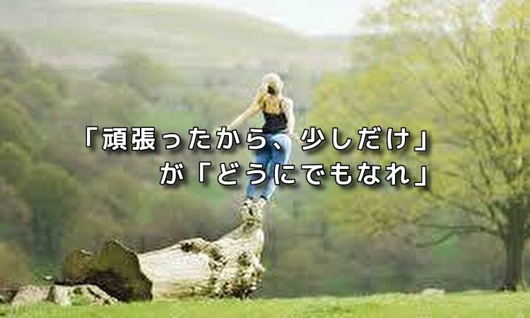 f:id:shiho196123:20190504102145j:plain