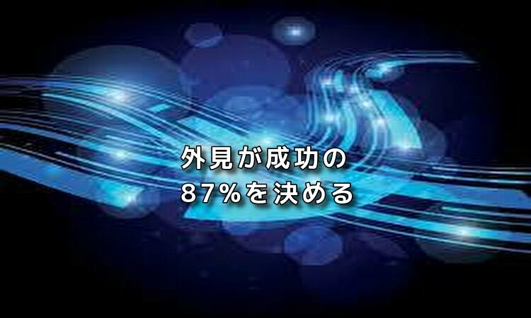f:id:shiho196123:20190504195816j:plain