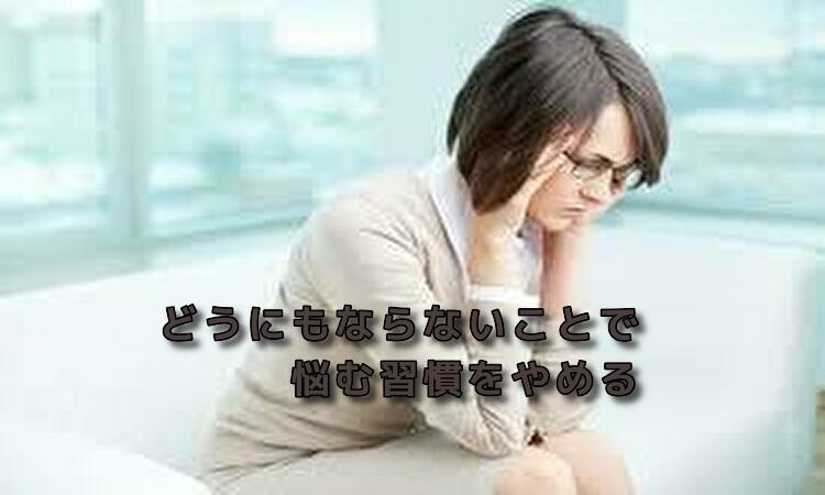 f:id:shiho196123:20190505225722j:plain