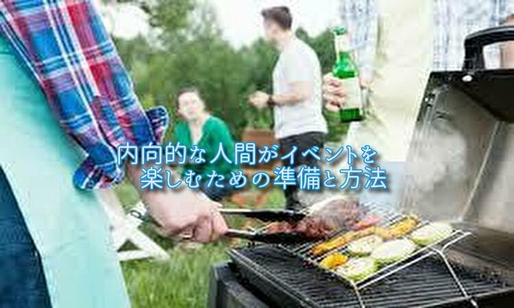 f:id:shiho196123:20190509191709j:plain