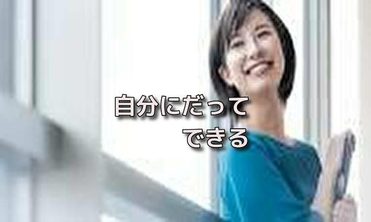 f:id:shiho196123:20190510170623j:plain