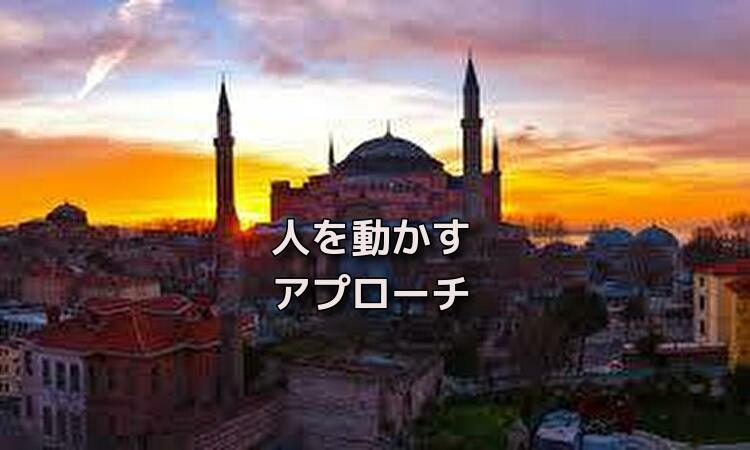 f:id:shiho196123:20190510215407j:plain