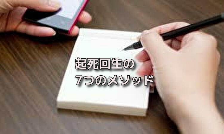 f:id:shiho196123:20190513140751j:plain
