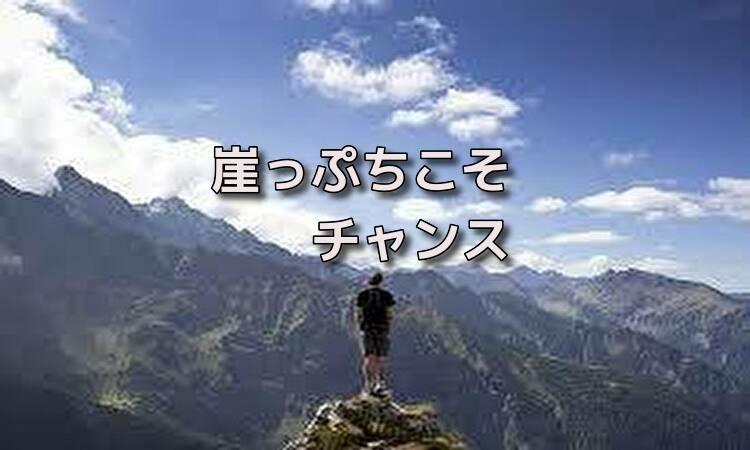 f:id:shiho196123:20190516100059j:plain