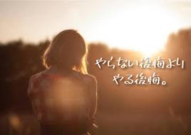 f:id:shiho196123:20190517132134j:plain