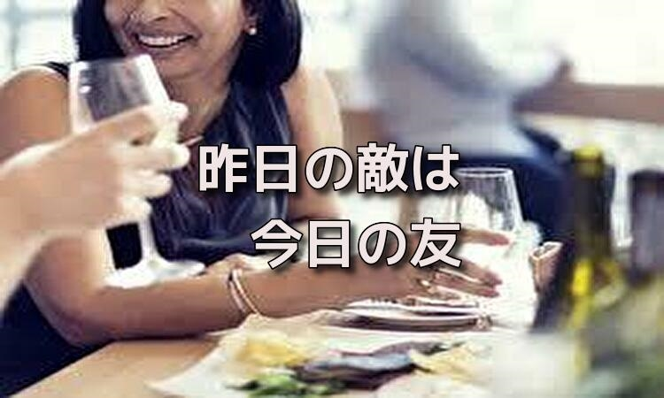 f:id:shiho196123:20190519143334j:plain