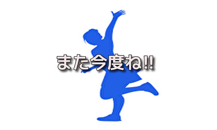 f:id:shiho196123:20190521131058p:plain