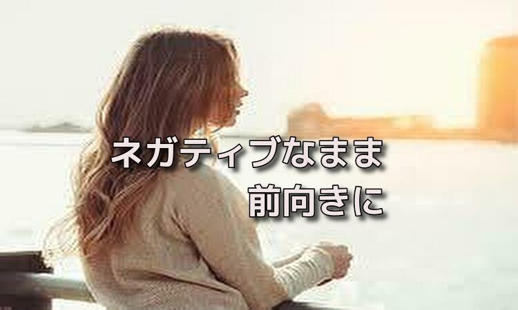 f:id:shiho196123:20190522165659j:plain