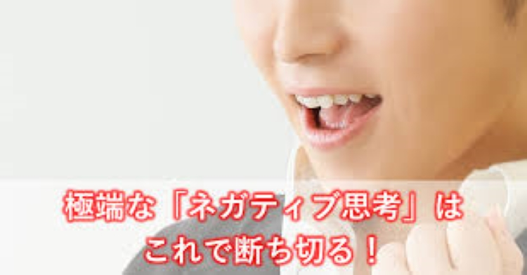 f:id:shiho196123:20190522170433j:plain