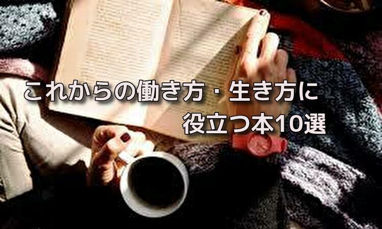 f:id:shiho196123:20190523133023j:plain