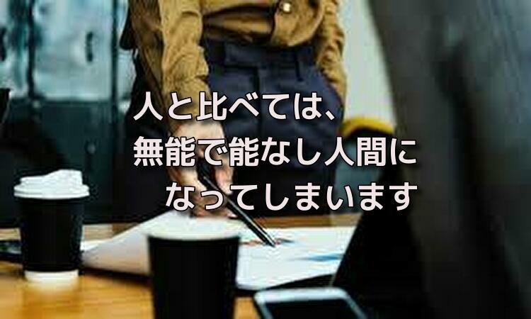 f:id:shiho196123:20190524153526j:plain