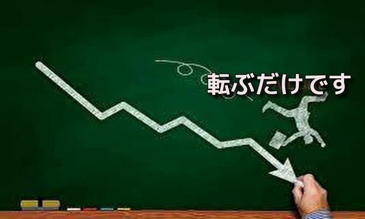 f:id:shiho196123:20190524155146j:plain