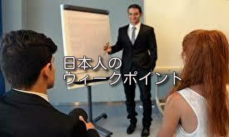 f:id:shiho196123:20190525152043j:plain