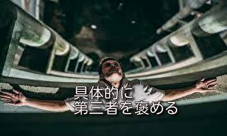 f:id:shiho196123:20190525153331j:plain
