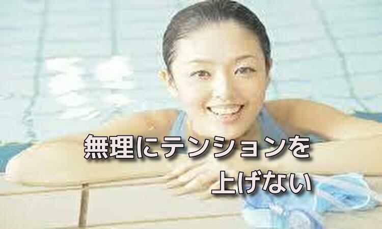 f:id:shiho196123:20190526162935j:plain