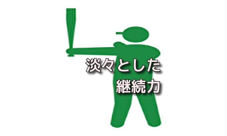 f:id:shiho196123:20190526163636p:plain