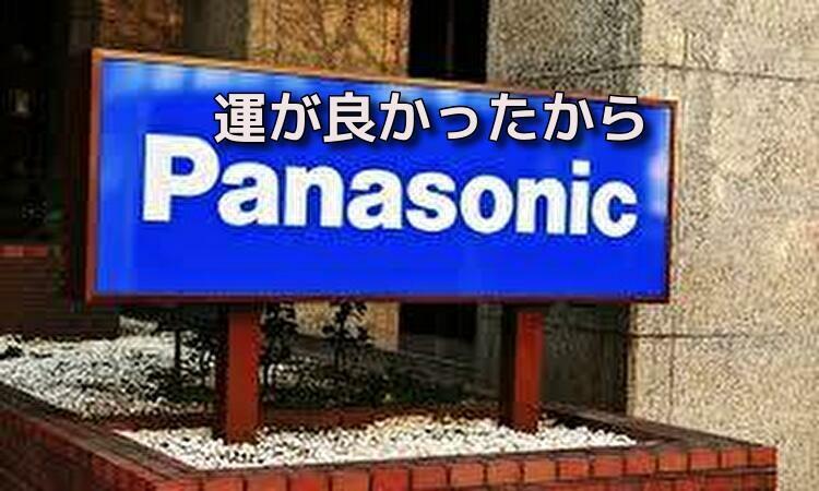 f:id:shiho196123:20190528172818j:plain