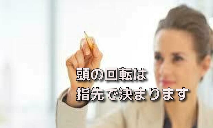f:id:shiho196123:20190529140756j:plain