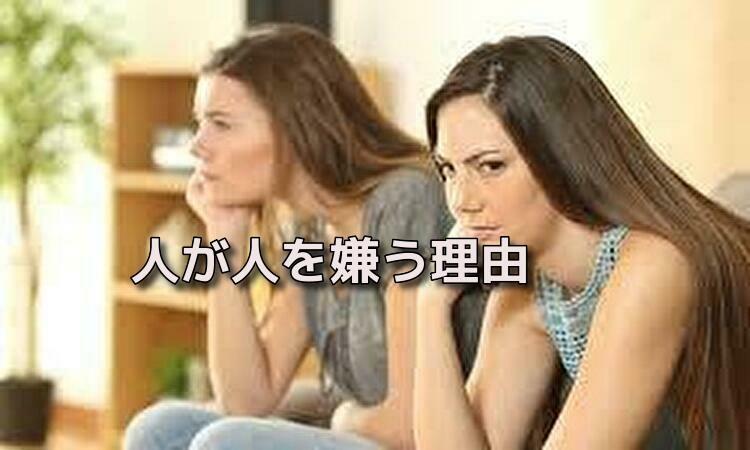 f:id:shiho196123:20190601160132j:plain