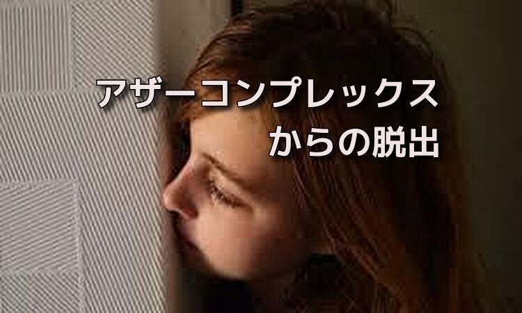 f:id:shiho196123:20190603152438j:plain
