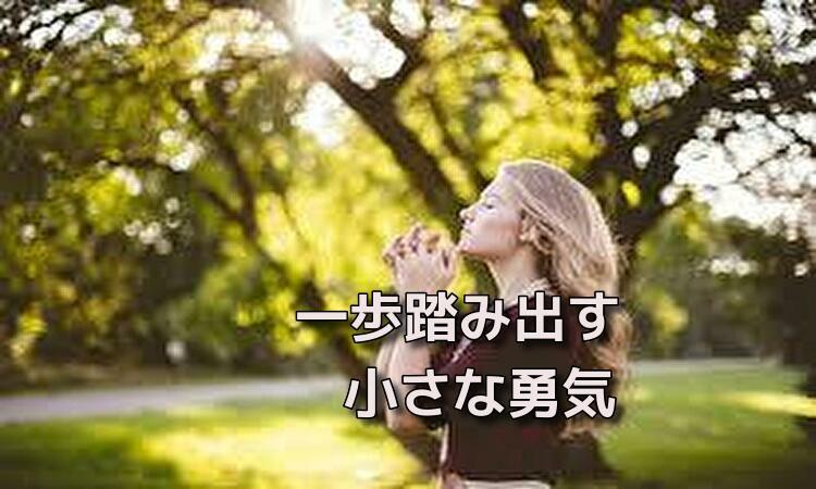 f:id:shiho196123:20190604175956j:plain