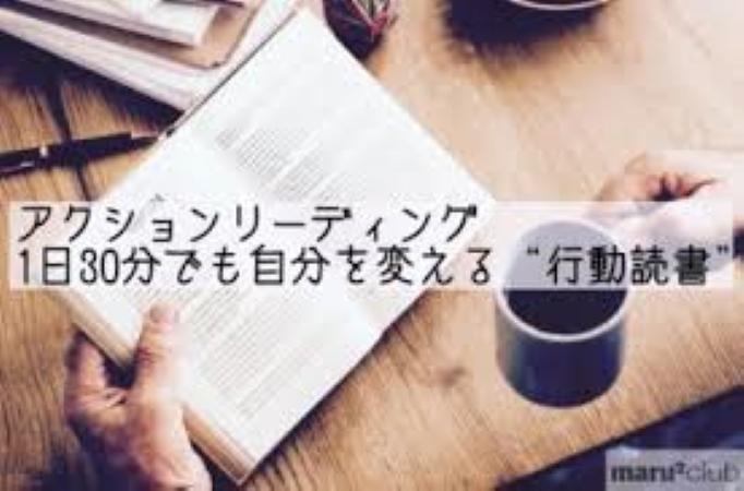 f:id:shiho196123:20190608165751j:plain