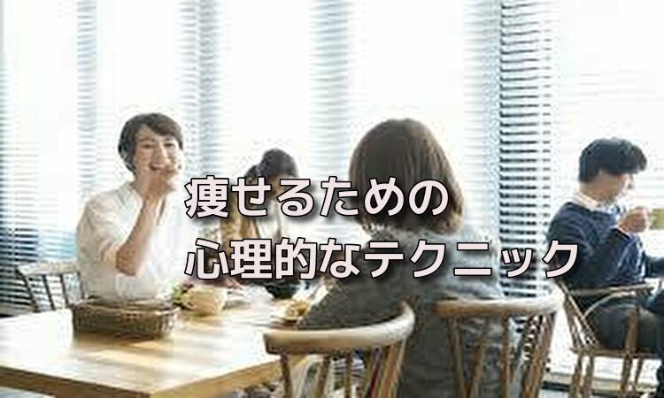 f:id:shiho196123:20190609212119j:plain