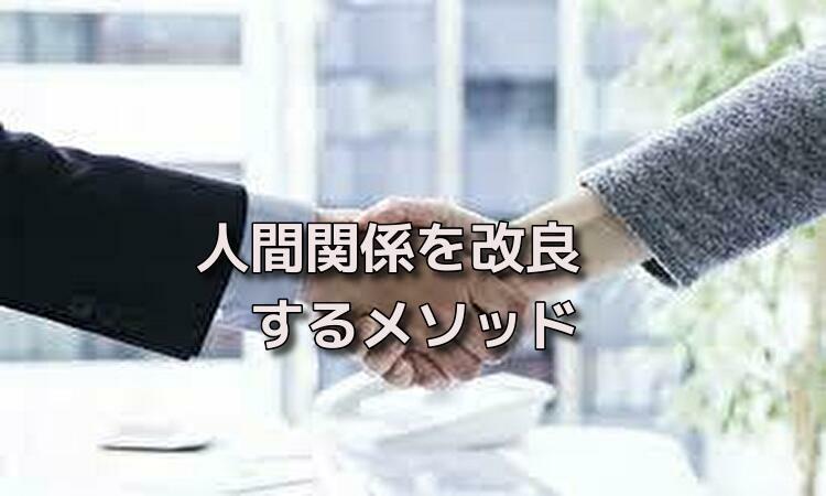 f:id:shiho196123:20190610191424j:plain