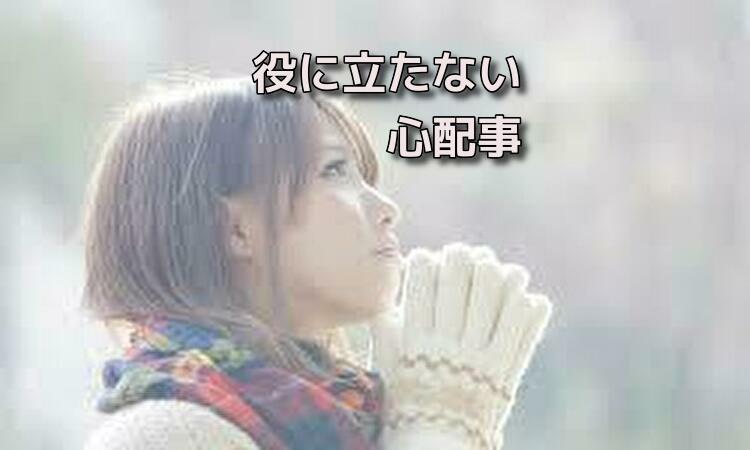 f:id:shiho196123:20190615170613j:plain