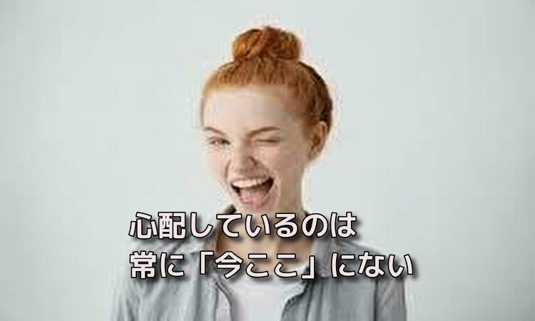f:id:shiho196123:20190615171208j:plain