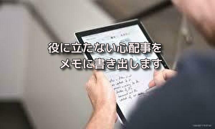f:id:shiho196123:20190615171653j:plain