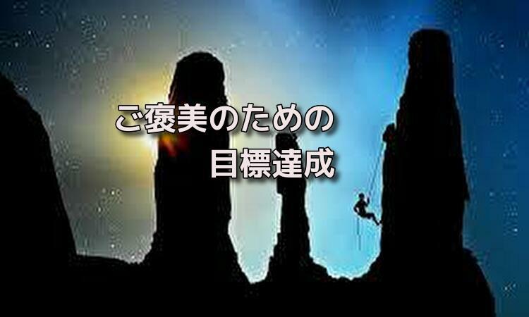 f:id:shiho196123:20190616102826j:plain