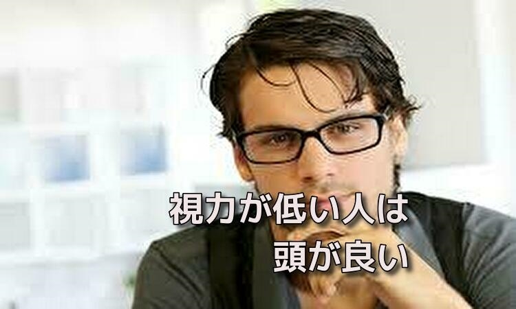 f:id:shiho196123:20190617164525j:plain