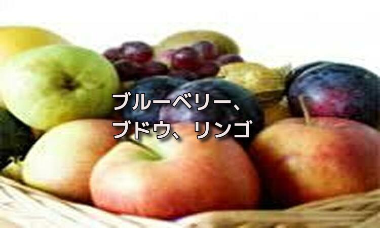 f:id:shiho196123:20190618114014j:plain