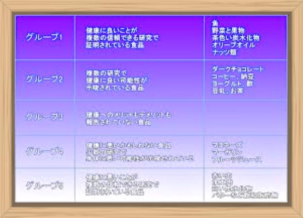 f:id:shiho196123:20190618120341j:plain