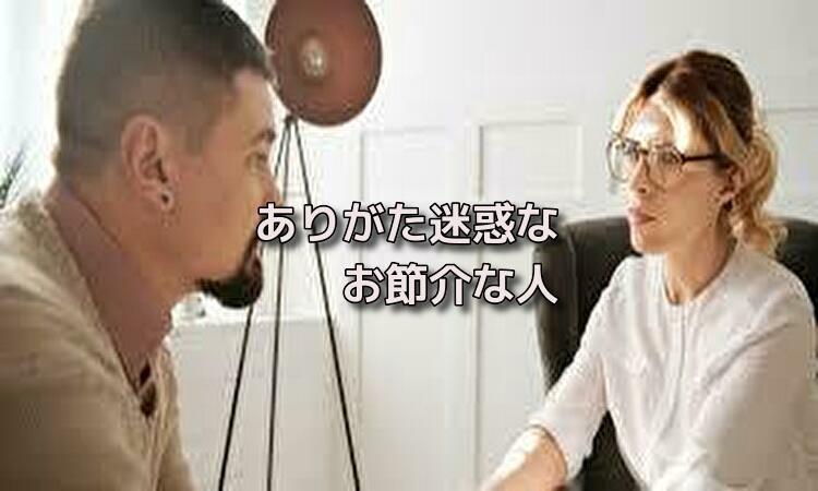 f:id:shiho196123:20190620155041j:plain