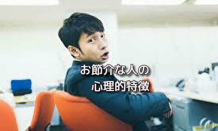 f:id:shiho196123:20190620155529j:plain